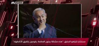 معا - قصف إسرائيلي يخترق جهود مصر للتهدئة،مترو الصحافة،26-10-2018،مساواة