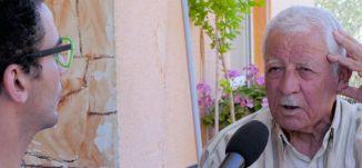 معليا تتميز بالقاف ! - معليا - ج 3 - جاييلكو اليوم - الحلقة السابعة عشر- قناة مساواة الفضائية