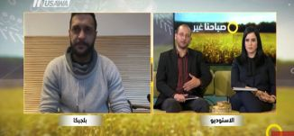 '' هناك تفاعل من الجمهور الأوروبي على الرغم من  أن العروض باللغة العربية ''، مصطفى قبلاوي ،27.2.2018