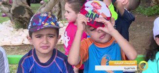 تقرير - المخيمات الصيفية - باقة الغربية - #صباحنا_غير- 18-7-2016- قناة مساواة الفضائية