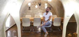 ساهر عوكل من الناصرة اول مصمم يؤسس أول اكاديمية ازياء بالبلاد ،الكاملة،مراسلون،14.07.2019،