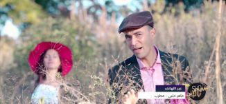 عودة الفنان ماهر حلبي - ماهر حلبي - ج3- 9-2-2017- #شو_بالبلد- مساواة