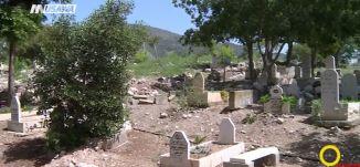 مقبرة في سولم تتهاوى على السكان  وتتكشف رفات الموتى! ،صباحنا غير، 25.4.2018 ،قناة مساواة