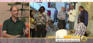 عرض سليم عبود وأهمية إعادة قيمة وتاريخ سوق الناصرة - سامي جبالي - #صباحنا_غير-15-6-2016- مساواة
