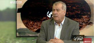 '' ربّ ضارة نافعة وهذه مناسبة لنفض الغبار عن القضية الفلسطينية ''محمد بركة ،تغطية خاصة ،17.12.17