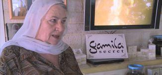 جميلة خير - صاحبة معمل صابون - البقيعة  - 22-10-2015 - قناة مساواة الفضائية - Musawa Channel