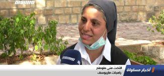 الاحتفال بعيد سيدة فلسطين في دير رافات في ظروف استثنائية بسبب جائحة كورونا،تقرير،اخبارمساواة،َ25.10