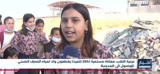أخبار مساواة: لجنة المتابعة للجماهير العربية تستقبل وفدا مقدسيا في الناصرة تأكيدا على الوحدة الوطنية