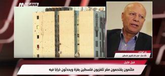 رأي اليوم - ليبرمان: الأسد يعتزم إعادة بناء الجيش السوريّ كقوّةٍ أكبر،الكاملة،مترو الصحافة،4-1-2019