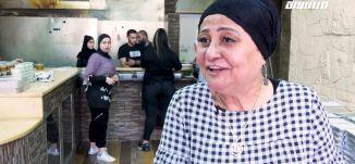 مبادرة عمار يا بلد في مدينة اللد تحرص على تقديم وجبات الافطار على مدار الشهر الفضيل، جولة رمضانية