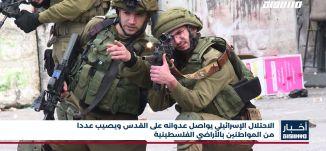 أخبار مساواة: الناصرة.. الآلاف في مظاهرة الأول من أيار بدعوة من الحزب الشيوعي والجبهة الديمقراطية