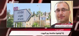 هآرتس: إيقاف مناقصة لأن نصف الرابحين عربًا !-  مترو الصحافة - 18.3.2018-  قناة مساواة