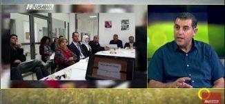 افتتاح مدرسة جديدة  في المجتمع العربي - حسام ابو بكر  - 24-7-2017 - قناة مساواة الفضائية