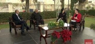 بيت لحم تحضن العالم ليلة الميلاد -اللواء جبرين البكري وجريس قمصية -  #تغطية خاصة صباحية- 24-12