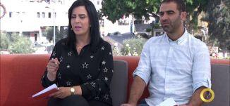 ضرورة  اعتماد وسائل التواصل الإجتماعي بطريقة حذرة -عادل عبد الهادي و نديم ناشف - #صباحنا_غير- 4-10