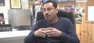 مراسلون مساواة: راجي الخرم قصة نجاح في السلك التعليمي