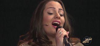اغنية فايق عليي - ماريا مرعب (مطربة) - سليم سكران عازف - # شو بالبلد - 2-3-2017- قناة مساواة