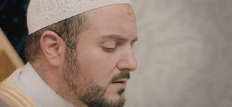 الفقرة الدينية - الرينة - الكاملة - الحلقة السابعة عشر - قناة مساواة الفضائية  - MusawaChannel
