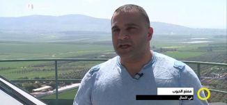 تقرير - مصنع الحبوب في اكسال -  وائل عواد - صباحنا غير- 30-6-2017 - قناة مساواة الفضائية