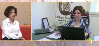 لينا زعبي و سهير ابو صلاح - السيلياك - #صباحنا_غير-15-4-2016- قناة مساواة الفضائية