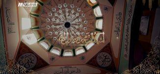 آذان المغرب  - الفقرة الدينية - الرينة  - الحلقة الحادية عشر - قناة مساواة الفضائية