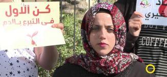 """تقرير - """"لست وحدك"""" - وقفة احتجاجية ضد العنف في كفر قاسم - لارين جبالي - صباحنا غير- 7-5-2017"""