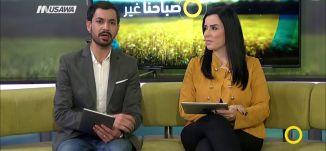 عكا: تشييع جنازة ضحية جريمة القتل إيمان عوض،صباحنا غير،13-12-2018،قناة مساواة