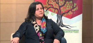 نائلة عواد - العنف ضد النساء وانتهاك حقوقهن - اليوم العالمي لدعم حقوق فلسطينيي الداخل - مساواة