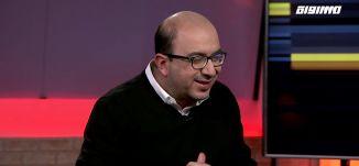 حملة الليكود في المجتمع العربي ستركز على مهاجمة القائمة المشتركة ونوابها