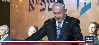 أخبار مساواة: المئات من العرب واليهود في الشيخ جرّاح ونتنياهو يدعو ساعر للانضمام إلى حكومته