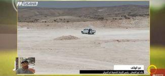أم الحيران وسياسة الاحلال والاقتلاع !! ،رائد ابو القيعان،صباحنا غير،30.1.2018 ، قناة مشاواة