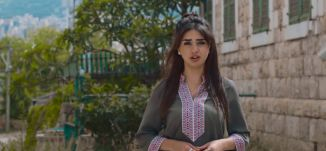 حيّ المحطّة - حيفا  - الحلقة التاسعة والعشرين - #مجازين - قناة مساواة الفضائية - Musawa Channel