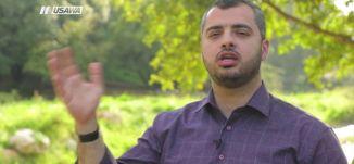 قصة النبي مع الرجل وهو في صحن الكعبة ! ،هكذا كانوا،الحلقة 30،ج1، رمضان 2018، مساواة