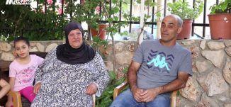 '' الأولاد بطل يعجبهم اشي وبدهم يلبسوا ع الموضة '' - عائلة ابو وليد  - خراريف رمضان - ح25