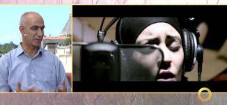 فيلم حرمان - انتاج فلسطيني عن المخدرات - منى حمد و محمد عبد الرؤوف - #صباحنا_غير- 17-8-2016 - مساواة