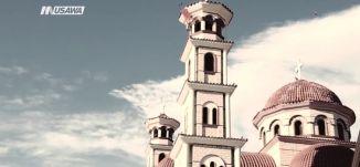 ألبانيا  - رمضان حول العالم - الكاملة - الحلقة الحادية عشر - قناة مساواة الفضائية