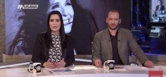 """الحاضرة الغائبة"""" سعاد حسني تظهر في شرم الشيخ،صباحنا غير،6-3-2019،قناة مساواة"""