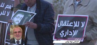 استمرار إضراب الاسرى تضامنا مع الأسير بلال كايد - جواد بولس - #الظهيرة -28-6-2016- مساواة