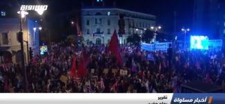 للأسبوع التاسع عشر: عشرات الآلاف يتظاهرون ضد نتنياهو مطالبين باستقالته،الكاملة،اخبار مساواة،01.11.20