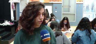 مراسلون مساواة: مشروع درزه .. خياطة برازيلية بأنامل فلسطينية