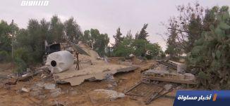 طائرات ومدفعية الاحتلال الإسرائيلي تستهدف أراض زراعية ومواقع في قطاع غزة،اخبارمساواة،15.11.20،مساواة