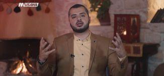 إمام في محبة الخير !! - الكاملة - الحلقة الرابعة - الإمام - قناة مساواة الفضائية - MusawaChannel