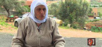 تقرير-عائلة خطيب من دير حنا- هذا ما حدث في يوم الأرض الأوّل -29-3-2016-#التاسعة_مع_رمزي_حكيم -مساواة