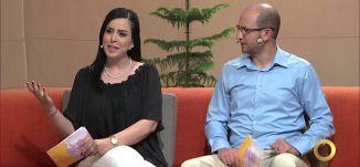 كمال أبو أحمد و نضال عنتر - إصابات العمل  - #صباحنا_غير-1-4-2016- قناة مساواة الفضائية