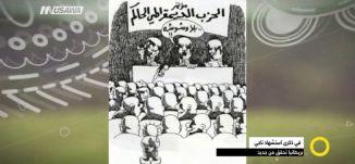 الطيبة .. إطلاق نار وشخص يراوح الخطر -  وائل عواد - صباحنا غير- 30-8-2017 - قناة مساواة