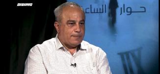 محمد دراوشة: الاحزاب العربية مستقبلا يجب ان تنخرط في اطار يهودي عربي  ،حوارالساعة،19.7.19، مساواة