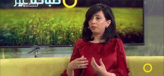 العمل الاجتماعي والسياسة والنساء -  رهام ابو العسل -  صباحنا غير- 28-4-2017 - قناة مساواة الفضائية