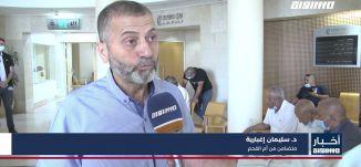 أخبار مساواة : النقب ..  هدم قرية العراقيب تزامنا مع تجديد محاكمتهم في المحكمة المركزية
