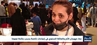 أخبار مساواة: إصابة شاب بجروح خطيرة في رهط وتباعد اجتماعي واجراءات خاصة خلال مهرجان الأم في عكا