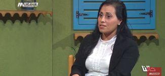 ما هي الحراكات والنشاطات المناهضة للعنف وظاهرة قتل النساء؟ - ج3 - حالنا - 22-11-2017